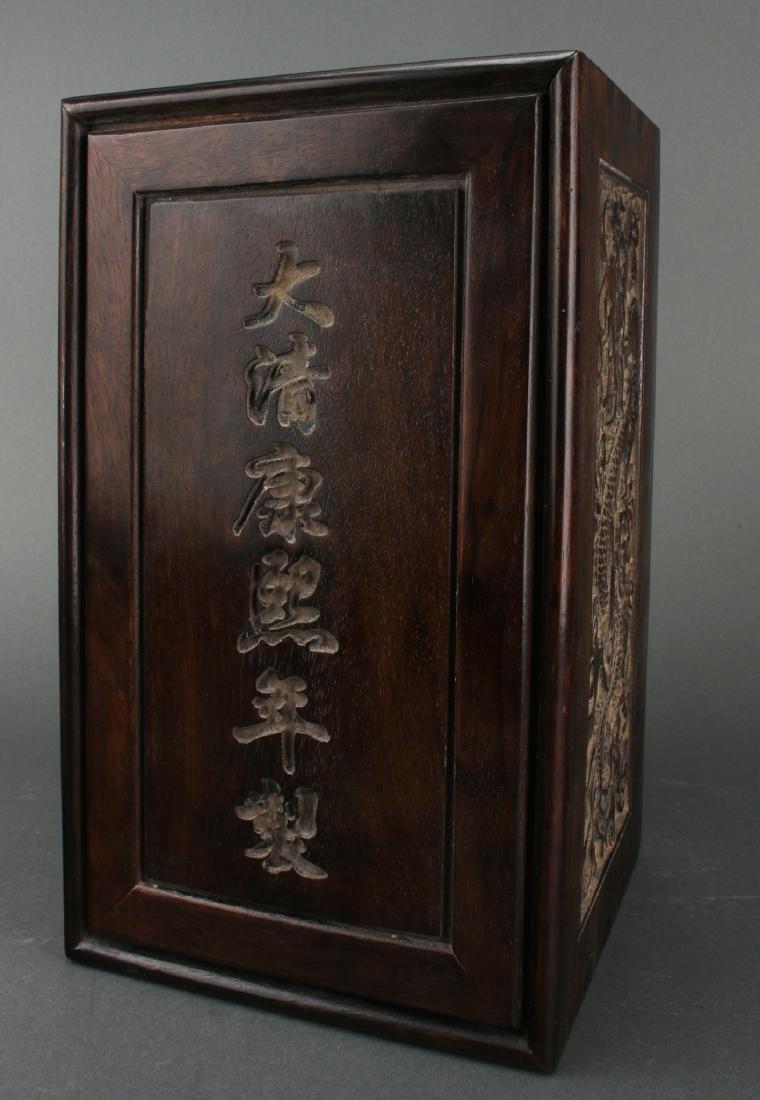 ZITAN CARVED BOX - 7