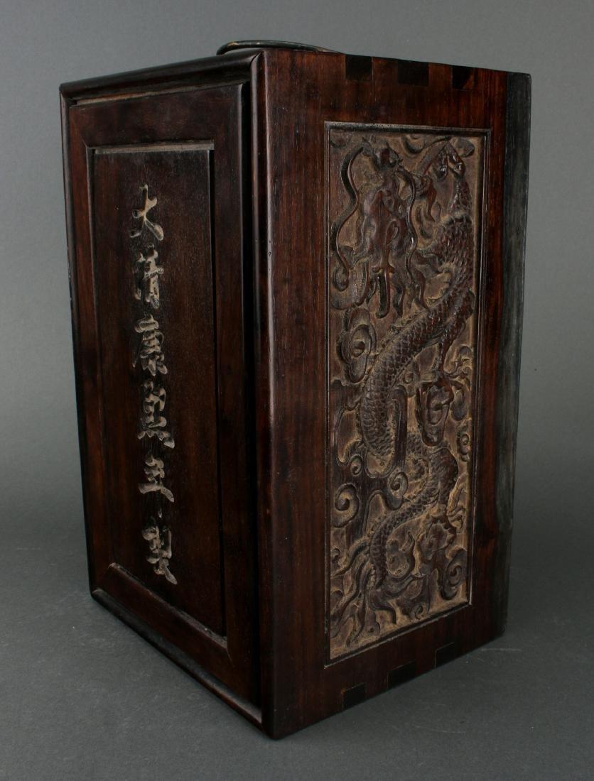 ZITAN CARVED BOX - 9