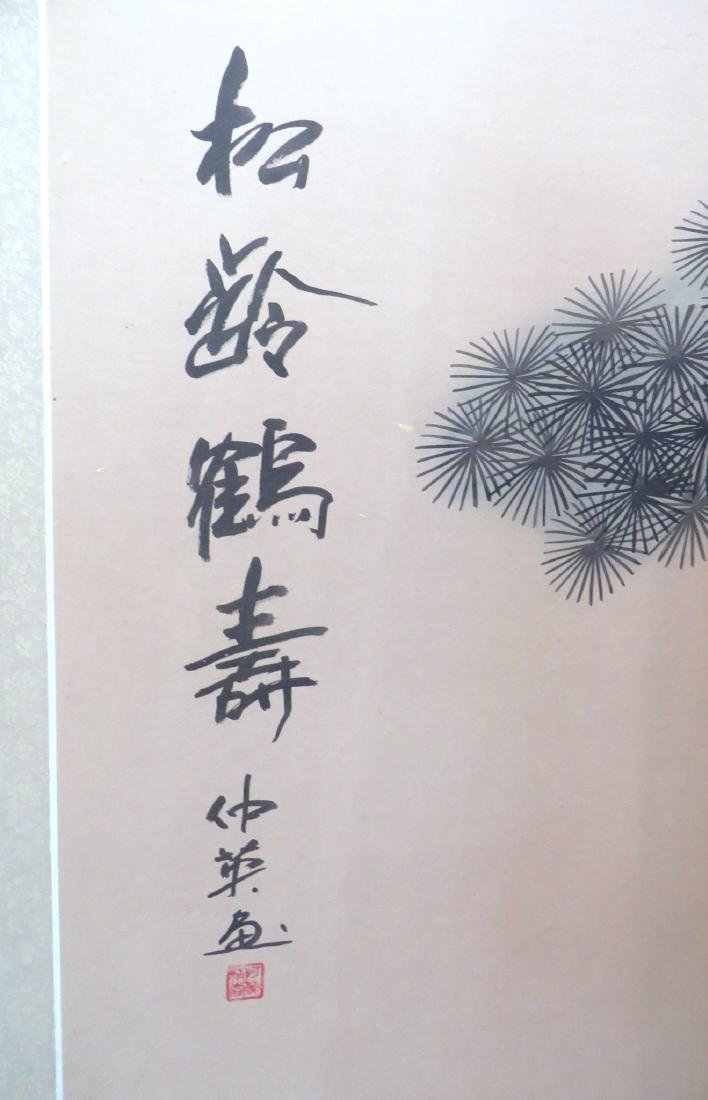 SIX PANEL JAPANESE SCREEN OF BIRDS AND FLOWERS - 5
