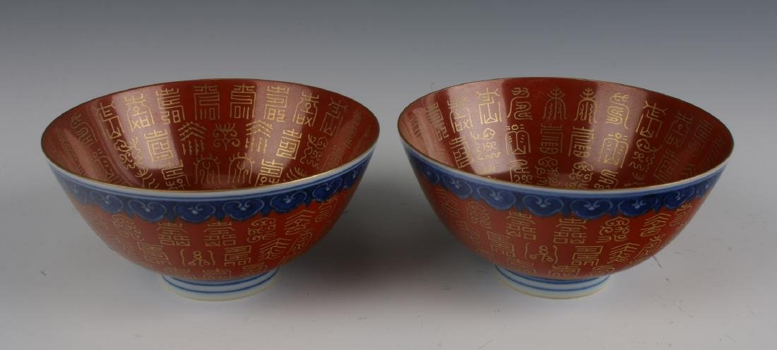 PAIR OF ORANGE BOWLS WITH CHARACTERS