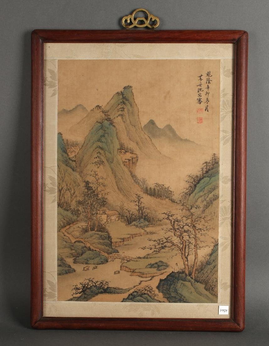 FRAMED WATERCOLOR OF A MOUNTAIN SCENE