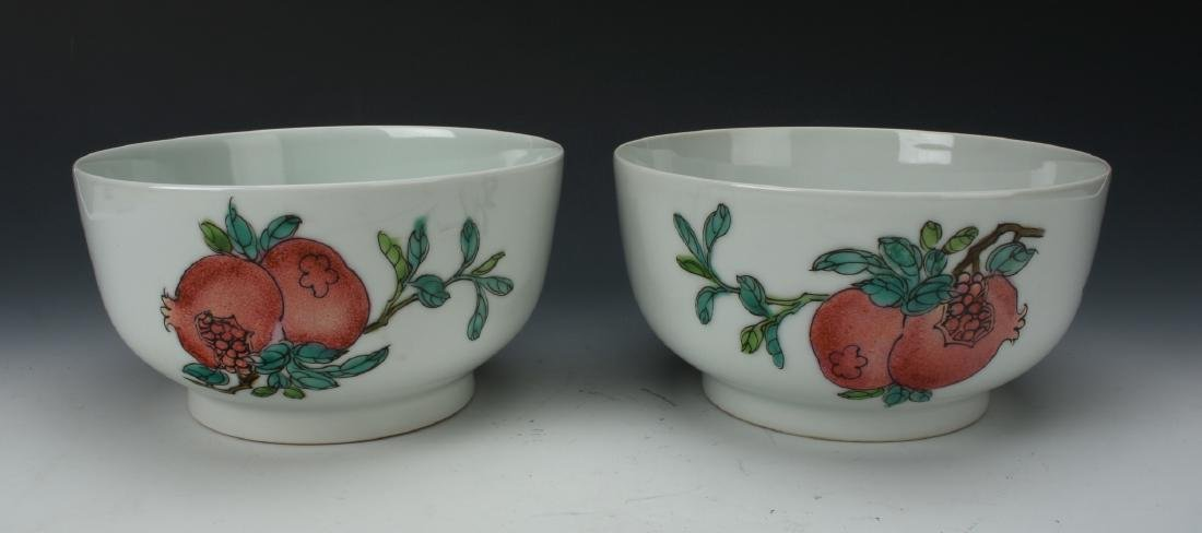 PAIR OF PEACH AND POMEGRANATE BOWLS