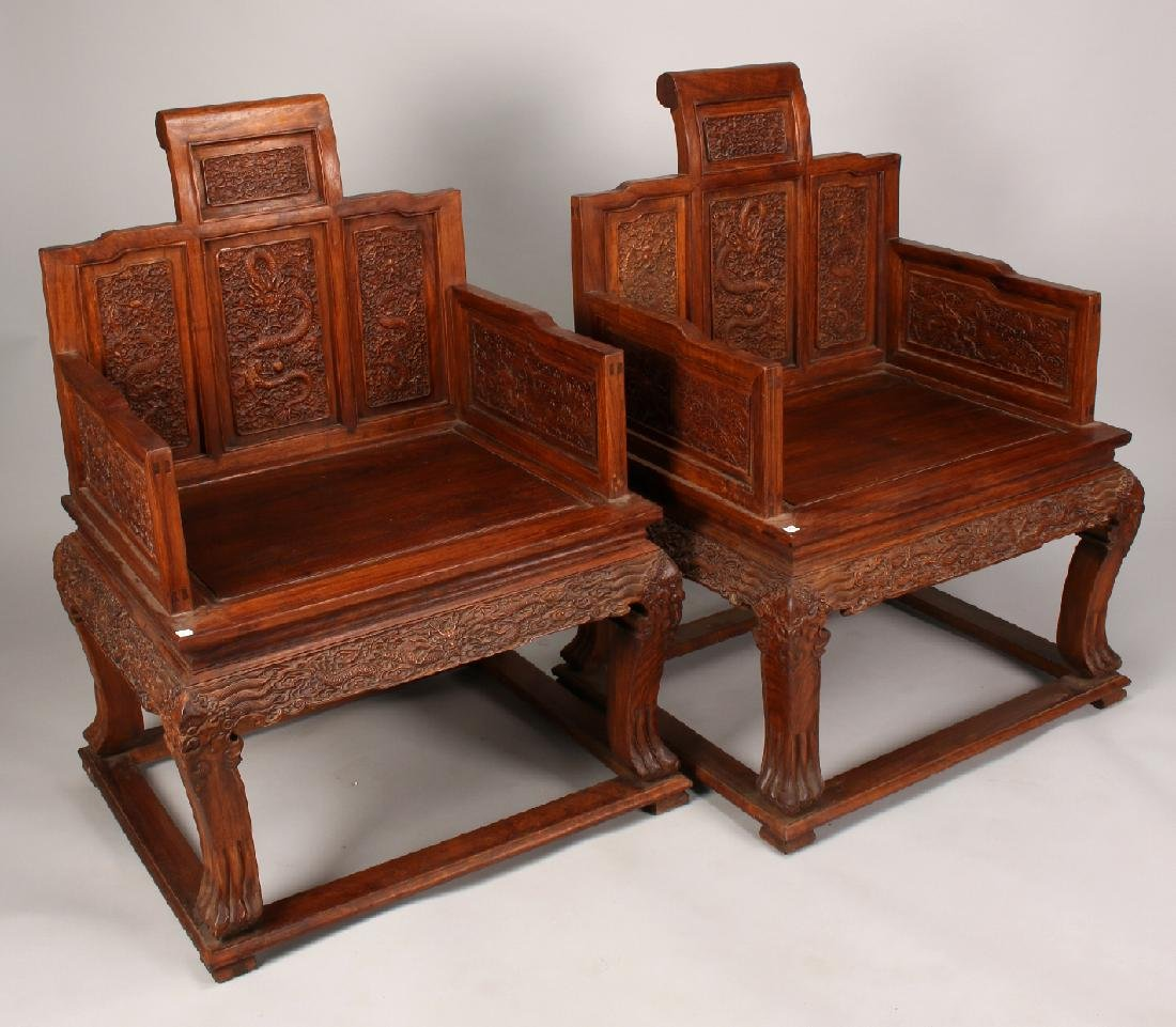 PAIR CARVED HUANGHUALI THRONE CHAIRS
