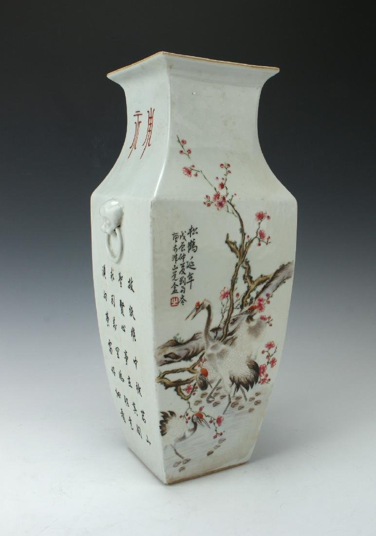 SQUARE VASE WITH FLOWERS & BIRDS