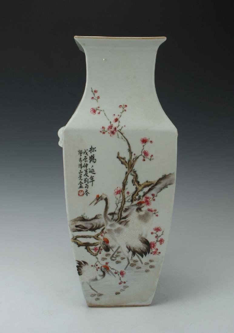 SQUARE VASE WITH FLOWERS & BIRDS - 2