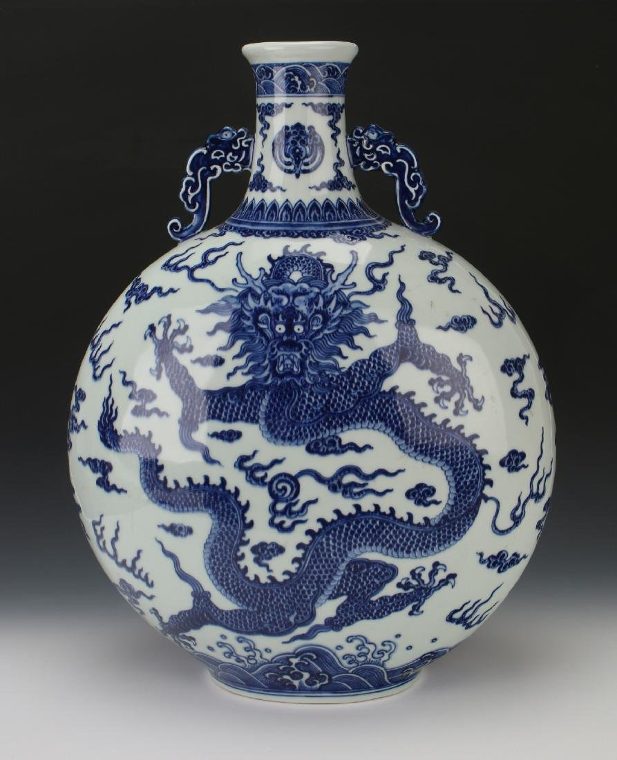 QIANLONG BLUE & WHITE DRAGON MOONFLASK