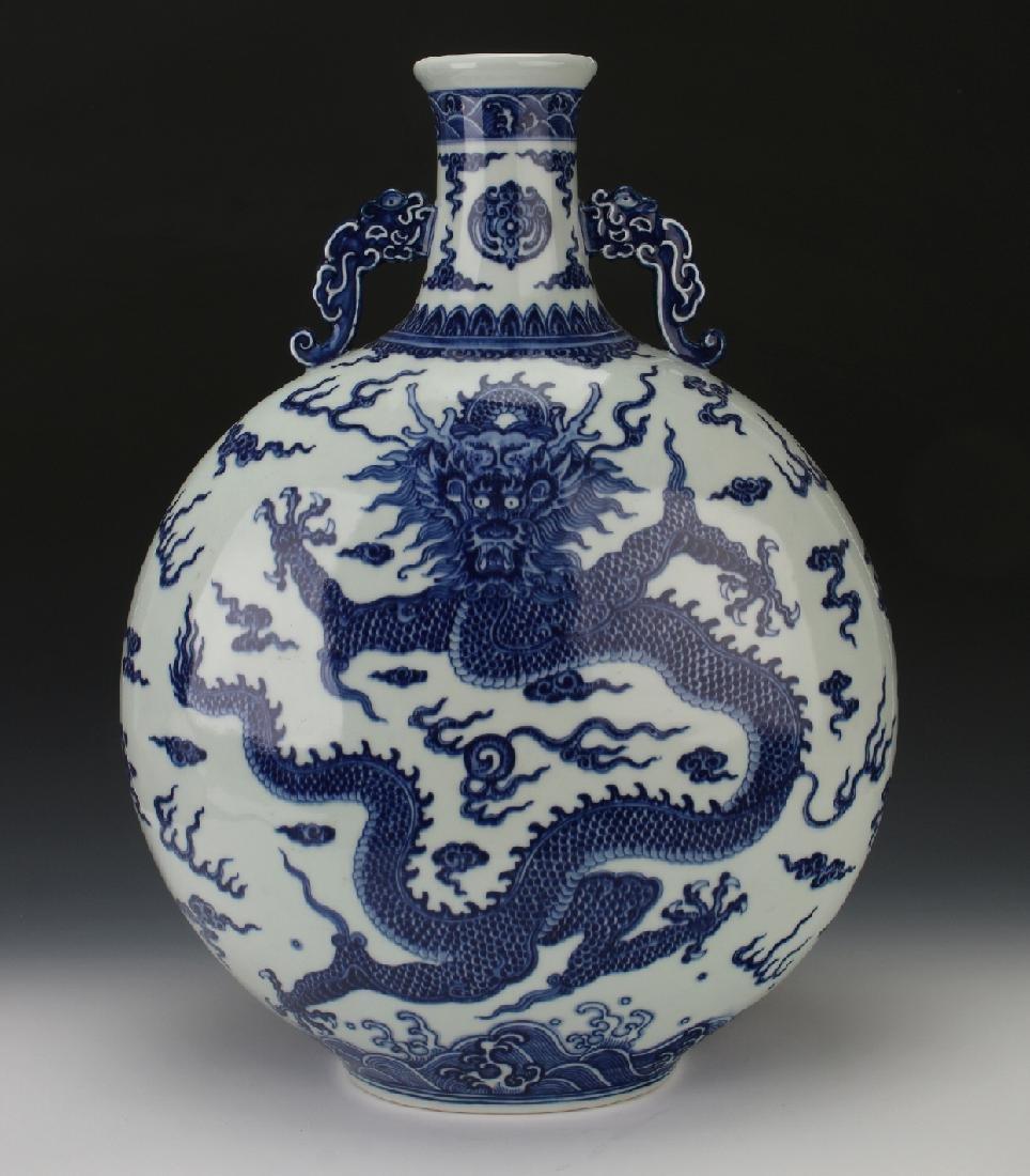 QIANLONG BLUE & WHITE DRAGON MOONFLASK - 2