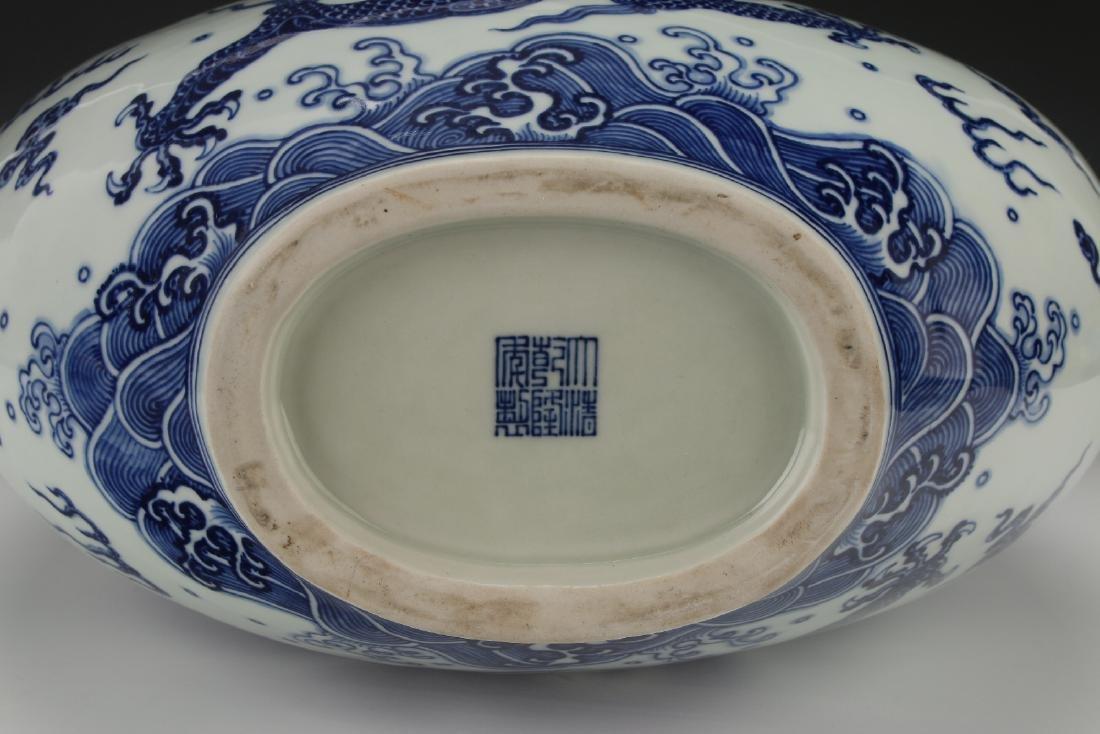 QIANLONG BLUE & WHITE DRAGON MOONFLASK - 5