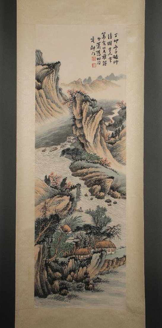 SCROLL OF MOUNTAIN VILLAGE & RIVER - 2