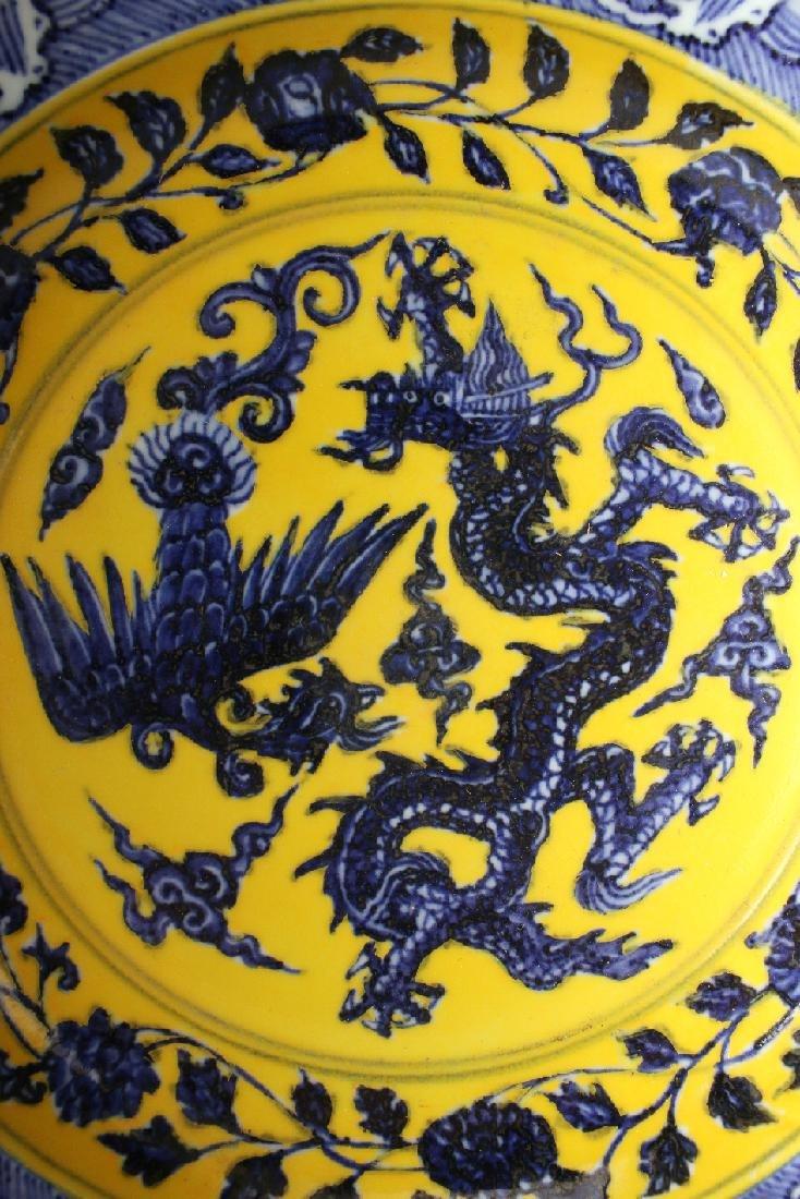 BLUE & YELLOW BOWL WITH DRAGON & PHOENIX - 2
