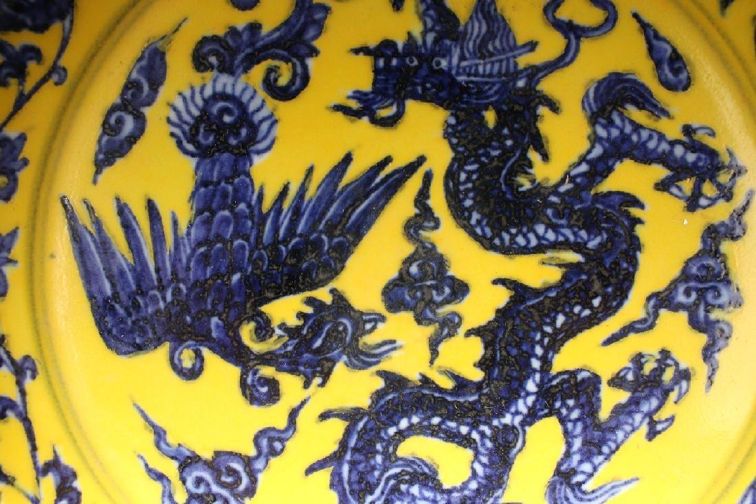 BLUE & YELLOW BOWL WITH DRAGON & PHOENIX - 3
