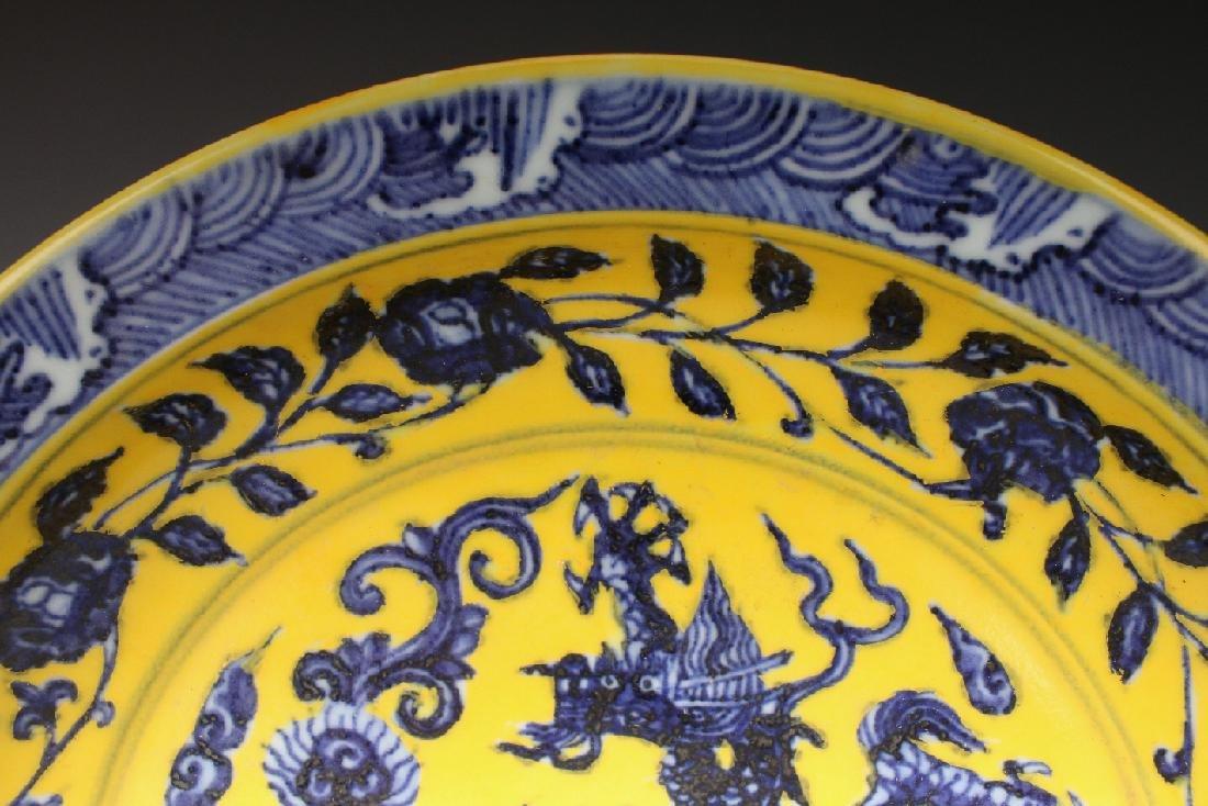 BLUE & YELLOW BOWL WITH DRAGON & PHOENIX - 4