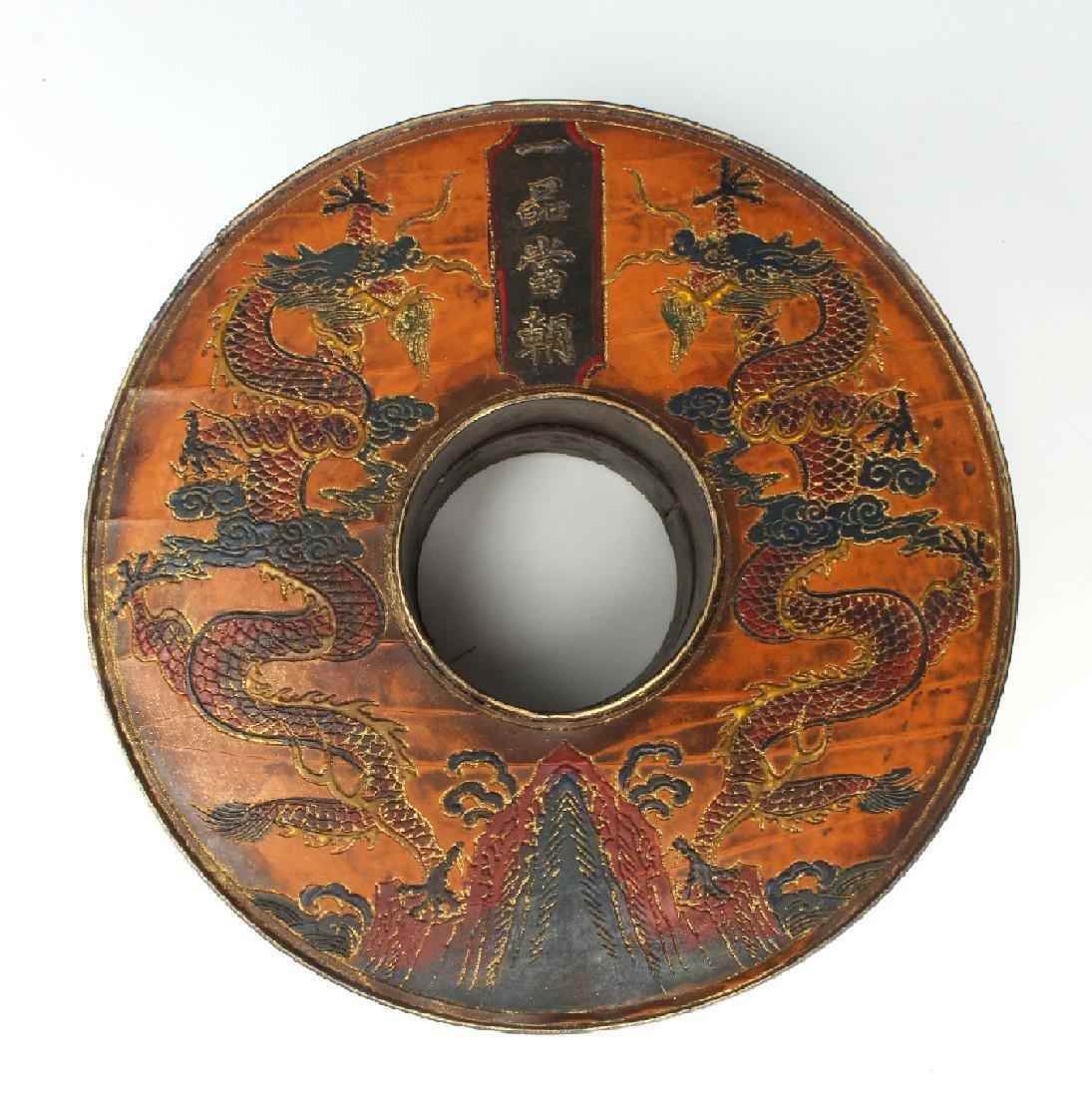 CIRCULAR CHAO ZHU BOX - 4