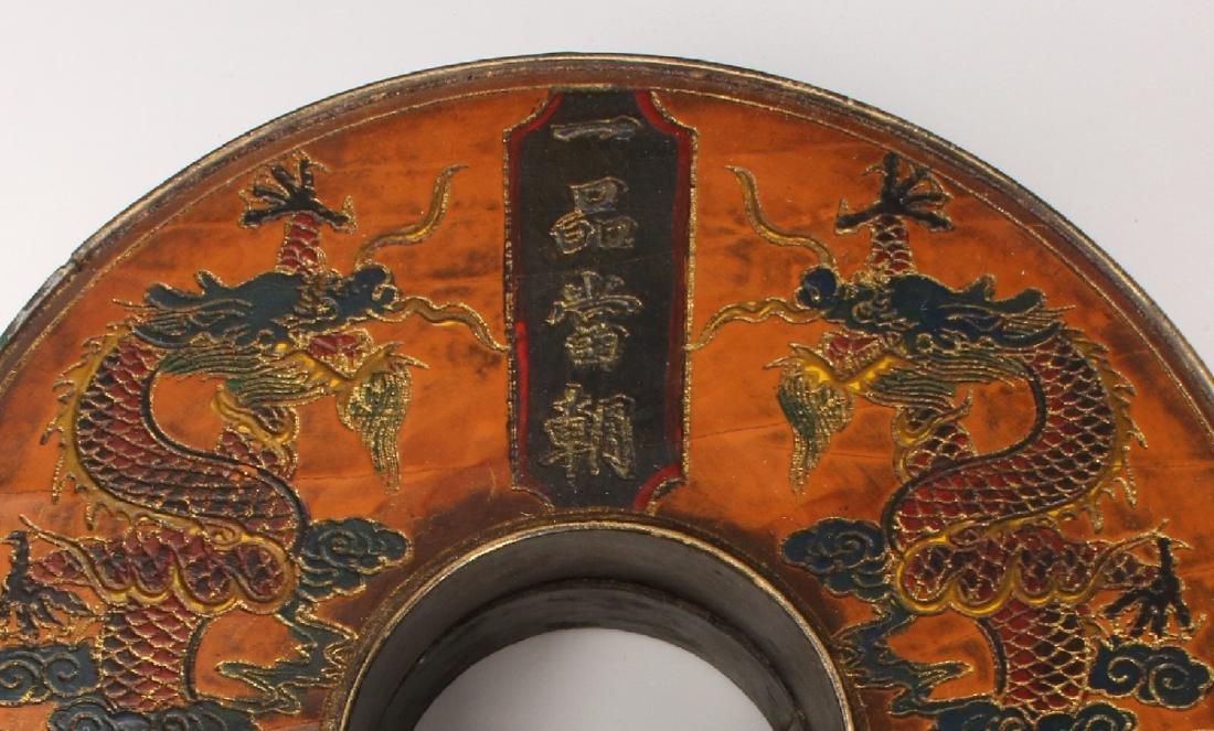 CIRCULAR CHAO ZHU BOX - 5