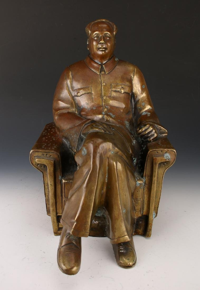 BRONZE OF CHAIRMAN MAO