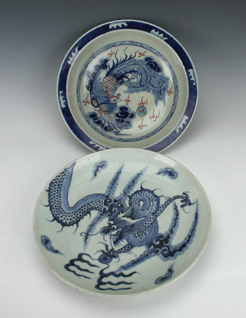 TWO PIECES BLUE AND WHITE PORCELAIN