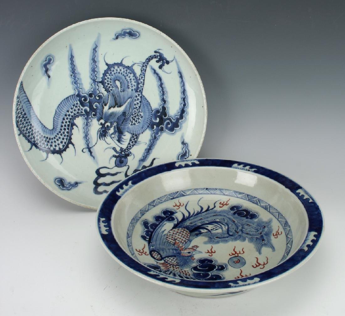 TWO PIECES BLUE AND WHITE PORCELAIN - 2