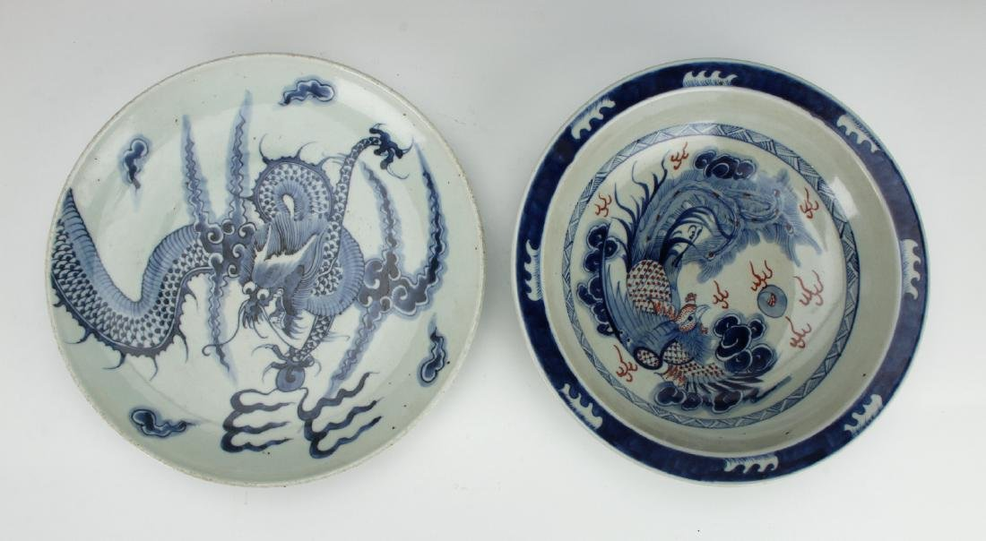 TWO PIECES BLUE AND WHITE PORCELAIN - 3