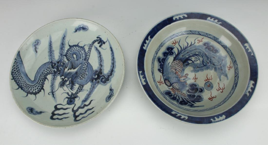 TWO PIECES BLUE AND WHITE PORCELAIN - 4