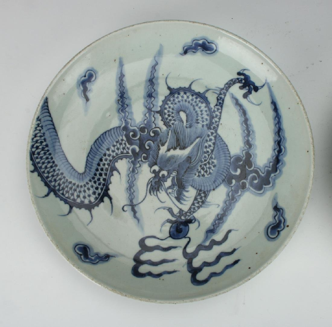 TWO PIECES BLUE AND WHITE PORCELAIN - 5