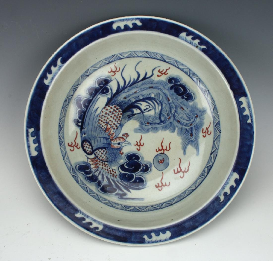 TWO PIECES BLUE AND WHITE PORCELAIN - 6