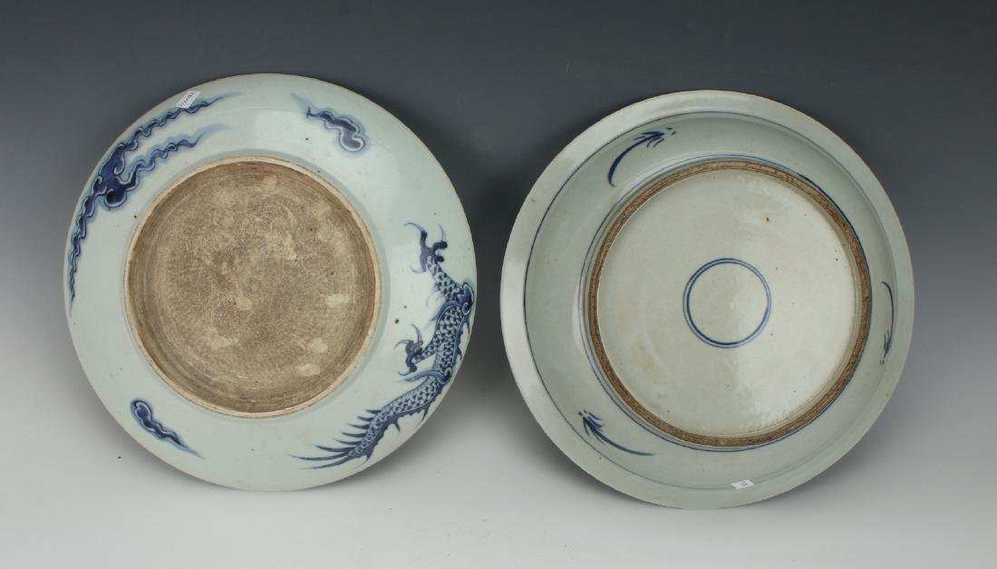 TWO PIECES BLUE AND WHITE PORCELAIN - 7