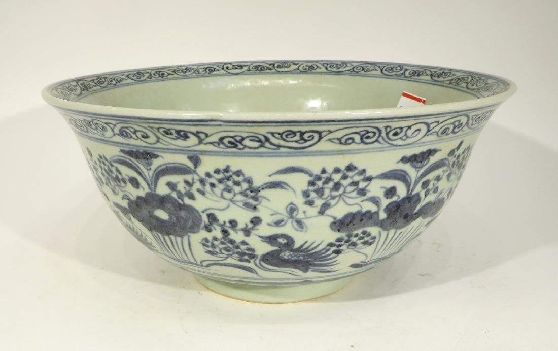 MING STYLE BOWL