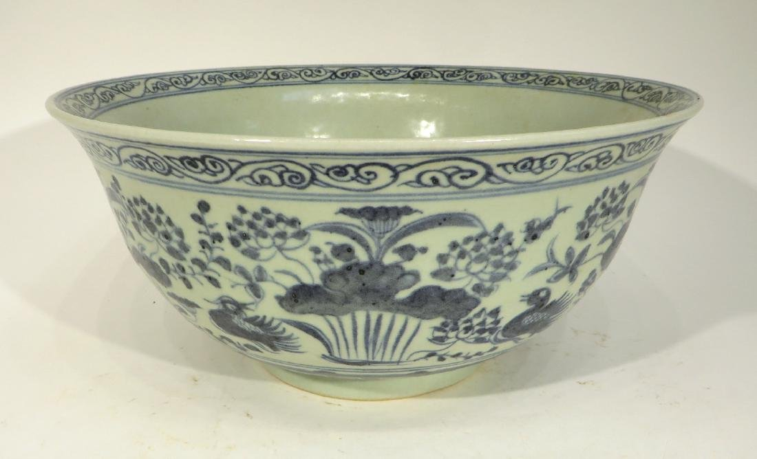 MING STYLE BOWL - 2