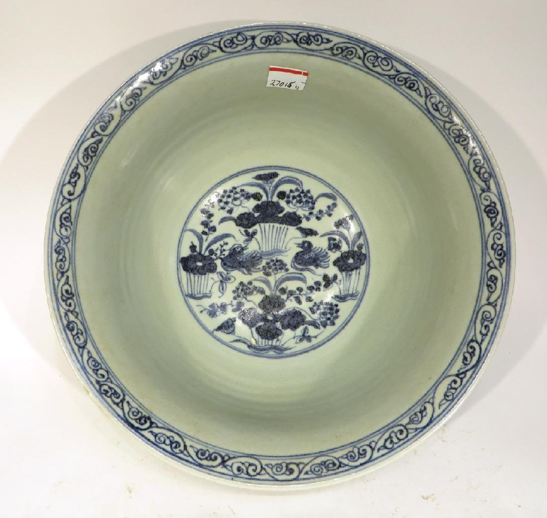 MING STYLE BOWL - 3