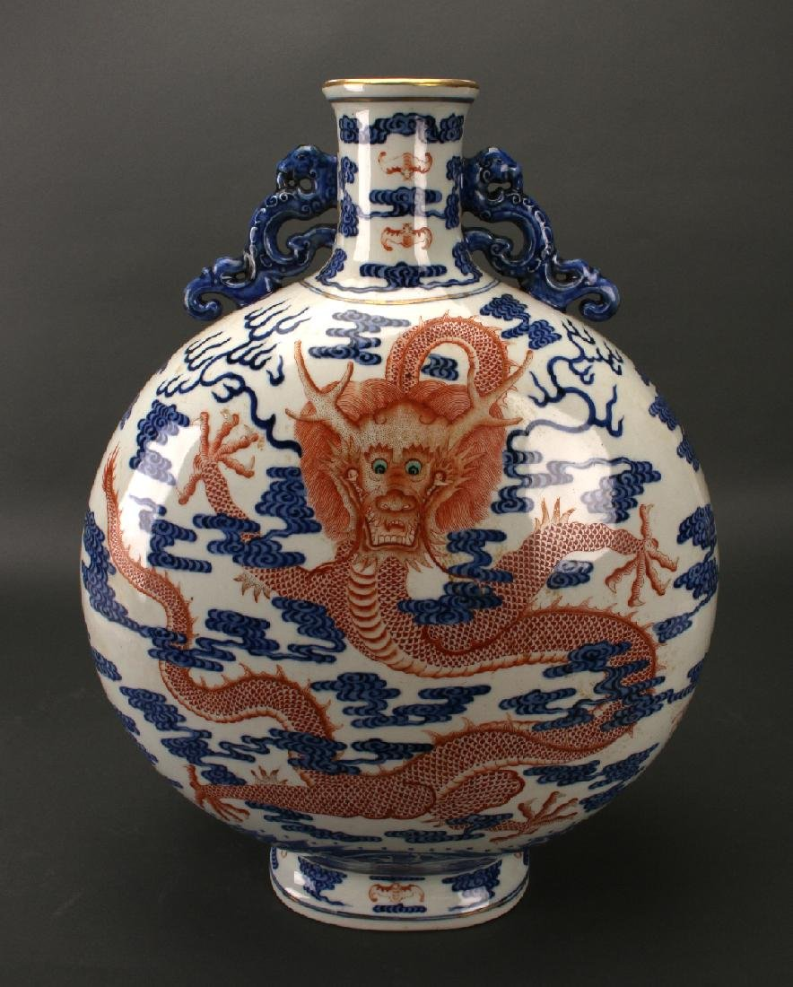 DRAGON MOON FLASK - 2
