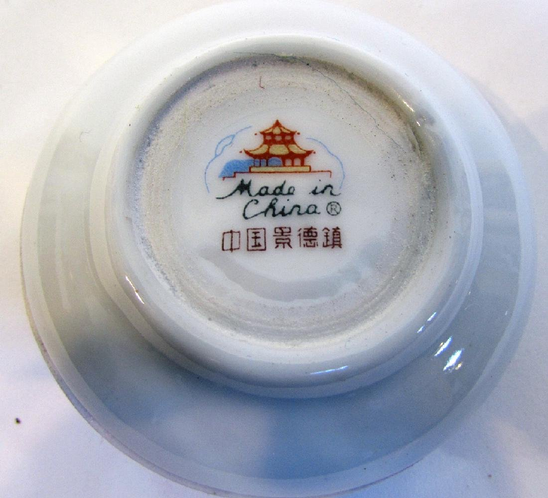 SMALL PORCELAIN CONTAINER - 3