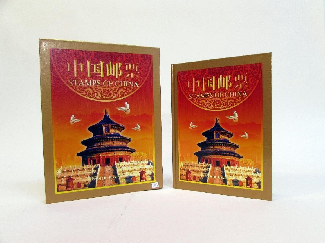 TWO BOOKS OF MINT ISSUE CHINESE STAMPS - 3