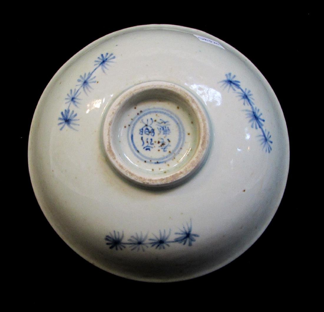 BLUE & WHITE BOWL WITH FISH - 4