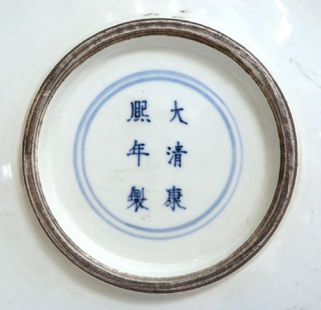 CHINESE PORCELAIN CHARGER - 4