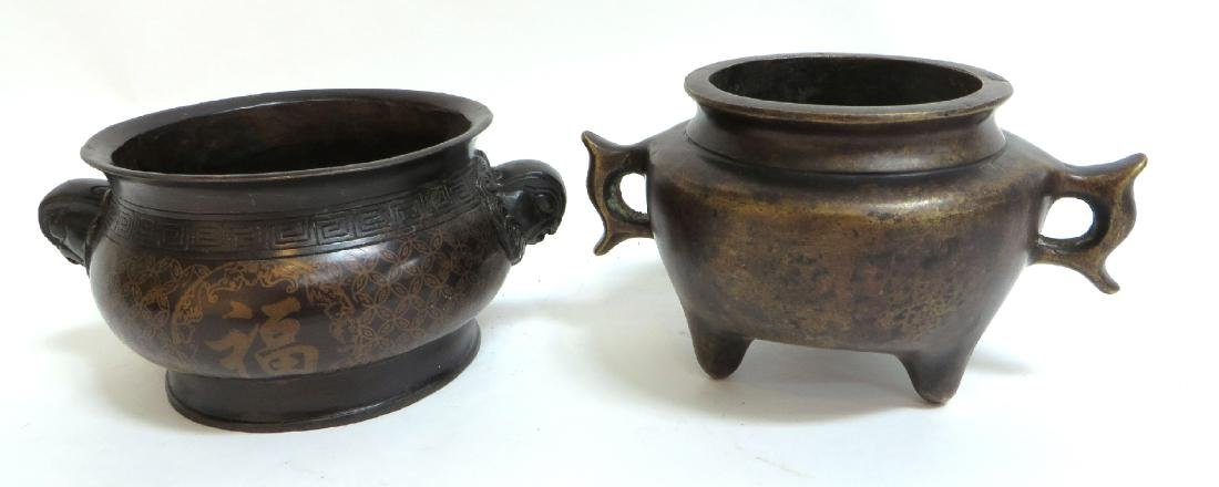 TWO BRONZE CENSERS