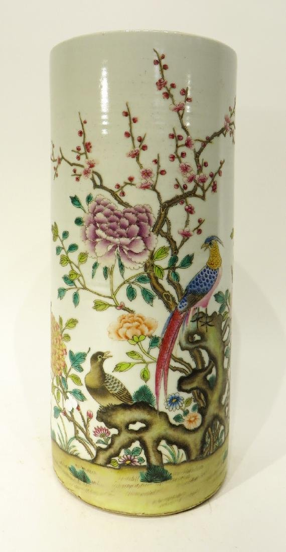 TALL CYLINDRICAL VASE