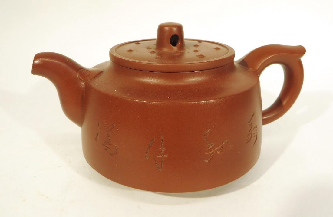 YIXING LIDDED TEA POT - 2