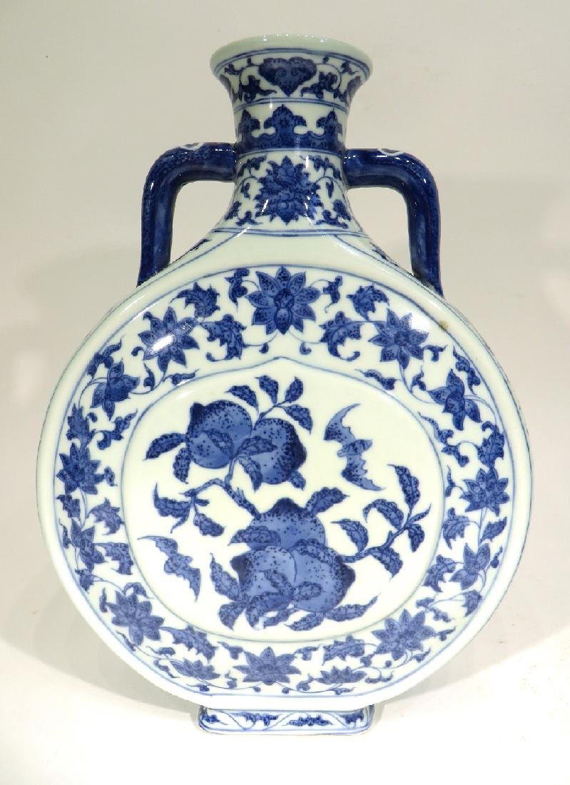 BLUE & WHITE MOONFLASK