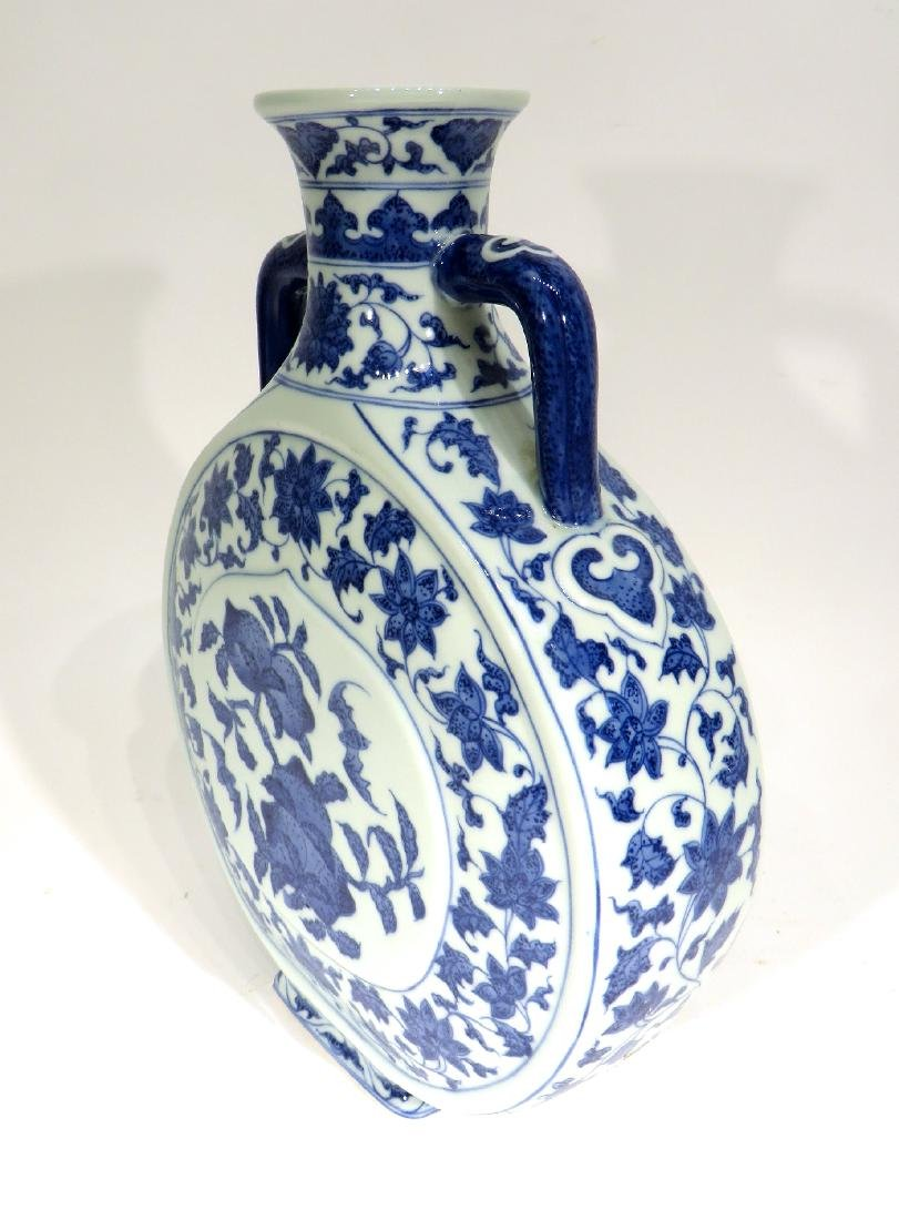 BLUE & WHITE MOONFLASK - 2