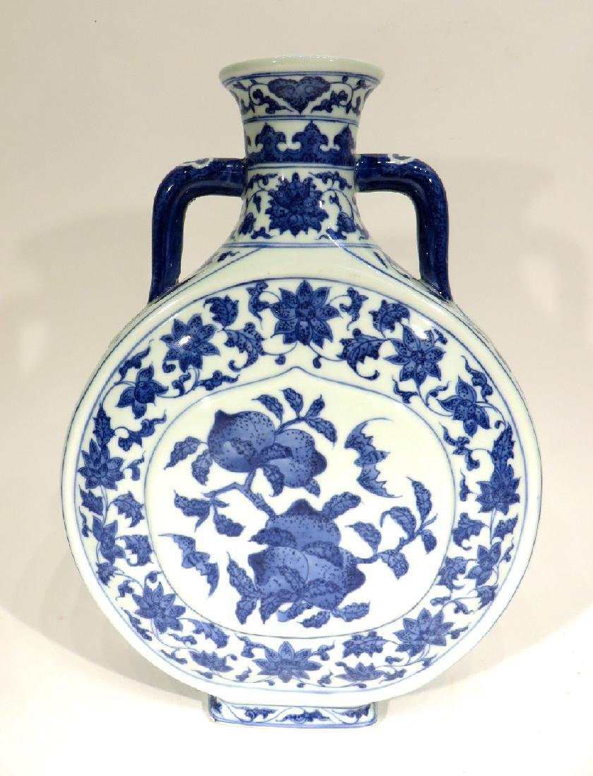 BLUE & WHITE MOONFLASK - 3