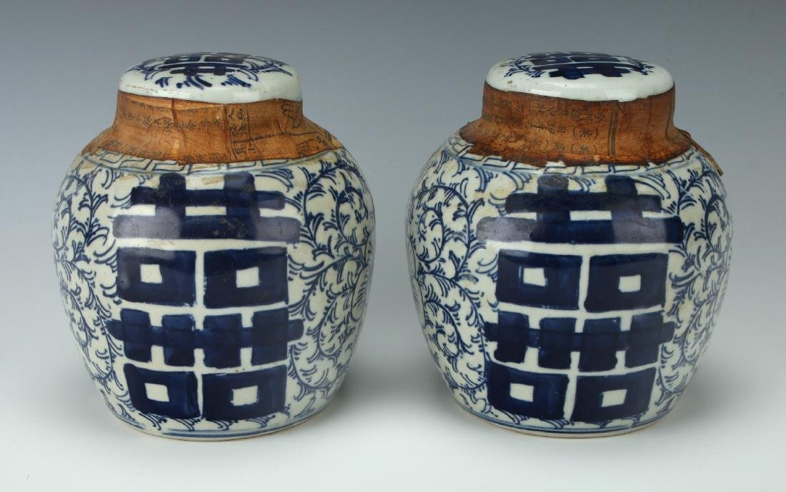PAIR OF SEALED BLUE AND WHITE JARS - 2