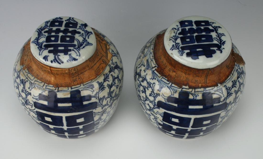 PAIR OF SEALED BLUE AND WHITE JARS - 3