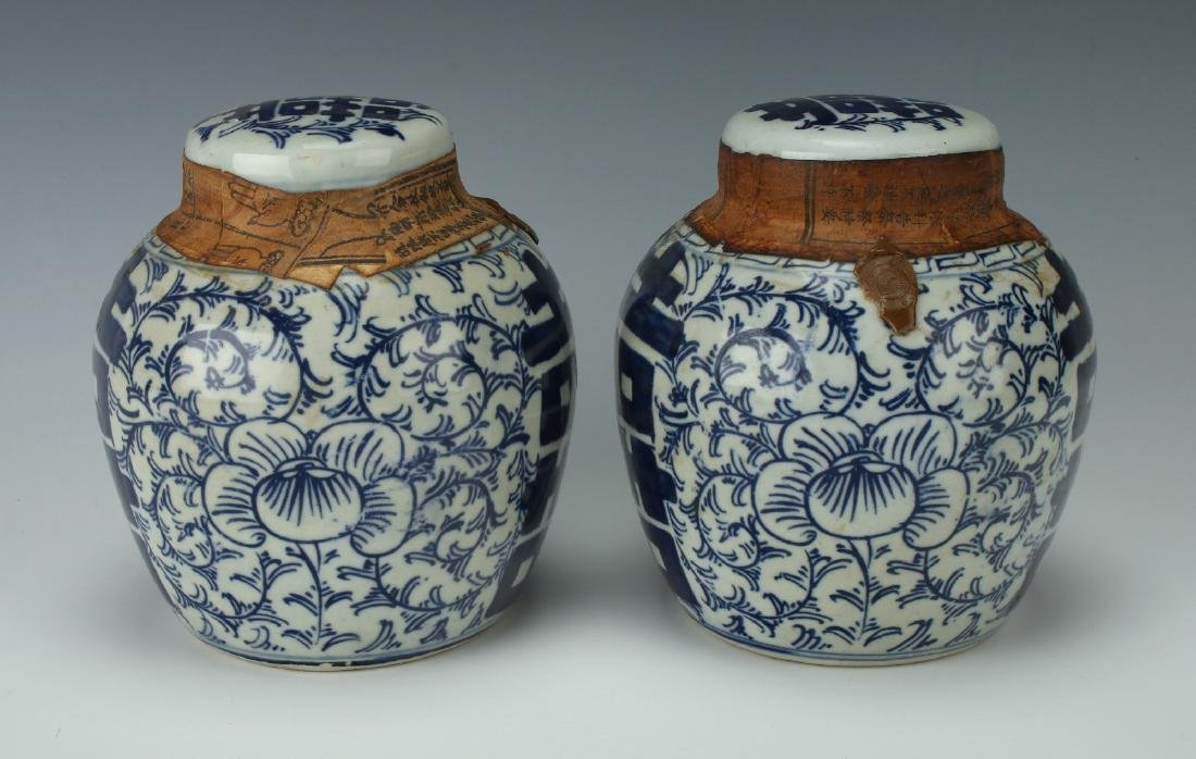 PAIR OF SEALED BLUE AND WHITE JARS - 4