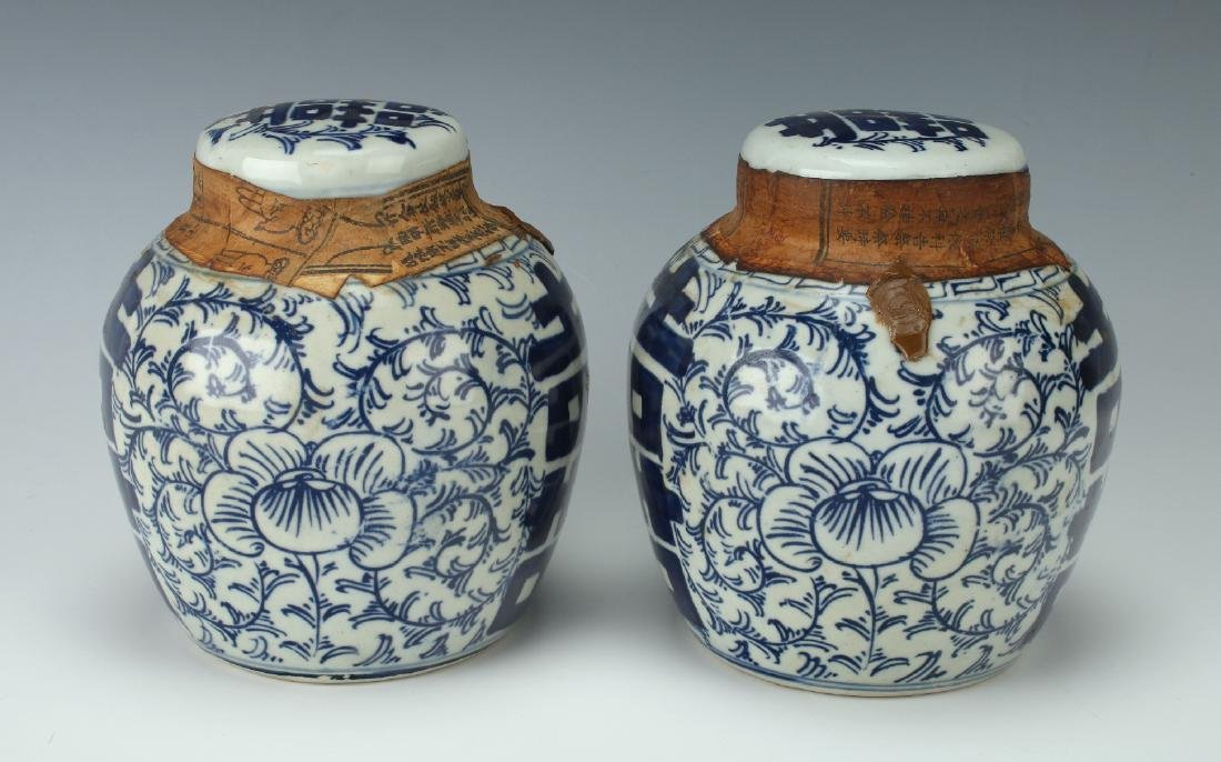 PAIR OF SEALED BLUE AND WHITE JARS - 5