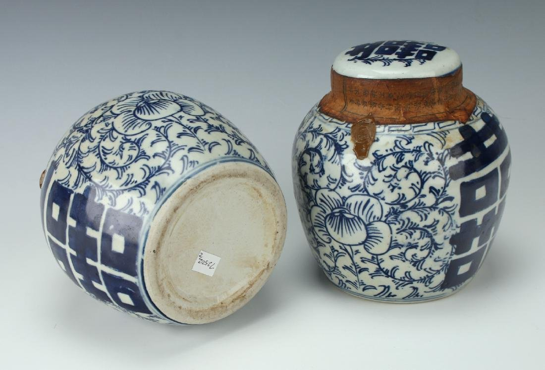 PAIR OF SEALED BLUE AND WHITE JARS - 9