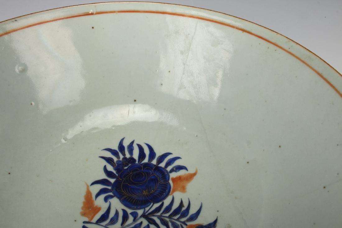 BLUE & WHITE BOWL - 4