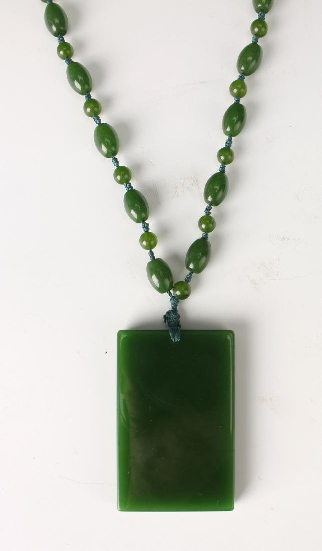 GREEN JADE PENDANT NECKLACE - 2