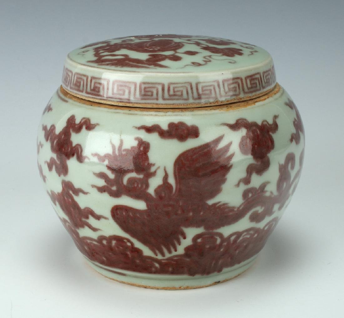 RED ON PALE CELADON DRAGON/PHOENIX JAR