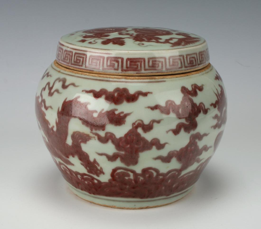 RED ON PALE CELADON DRAGON/PHOENIX JAR - 2