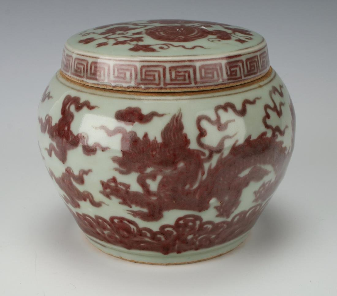 RED ON PALE CELADON DRAGON/PHOENIX JAR - 3